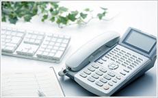 電話・メール税務会計の無料相談